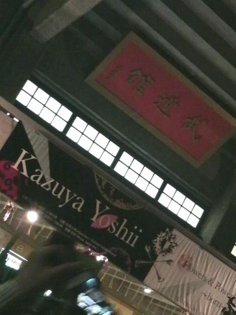 20111228 武道館 吉井和哉