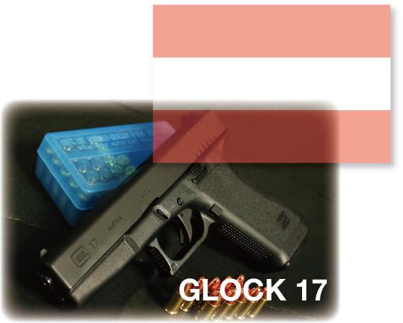 GROCK 17