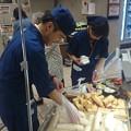 Photos: 札幌丸井今井地階1階食品フロアがリモデルオープン。 毎日のお買い...