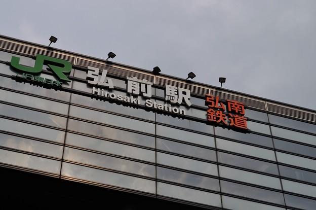 弘前さくらまつり(2015) 6