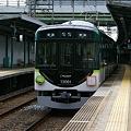 Photos: 京阪13000系 13001F