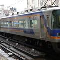 Photos: 南海 10000系+7100系