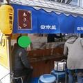 Photos: 居酒屋 あさひ