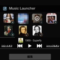 Music Launcher 1.3:タップしたプレイリスト等に再生マーク