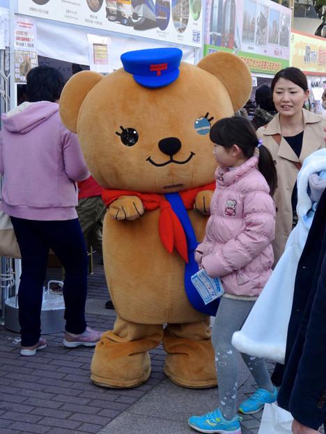 旅まつり名古屋 2015 No - 014:郵便局のキャラ「ぽすくま」