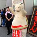 Photos: 矢場とんのマスコット「ブーちゃん」が店頭でPR! - 4