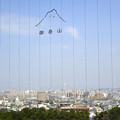 写真: 東山給水塔の一般公開 No - 067:展望階から見た景色(御嶽山は見えず…)