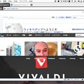 写真: Vivaldi 1.0.142.32:「Tile Tab Stack」で複数ページをまとめて表示可能に! - 5(3つのページをまとめて表示、Horizontal)