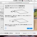 Photos: Mac OSX:Magic Trackpadの電池交換方法
