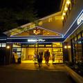 写真: 金華山ロープウェイ - 28:夜の山麓駅