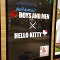 写真: BOYS AND MENとハローキティーがコラボ?!