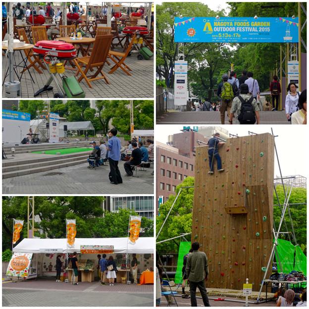 NAGOYA FOODS GARDEN OUTDOOR FESTIVAL 2015 No - 21:まとめ