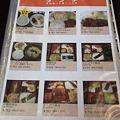 Photos: キャリー・リー皆生店menu (01)