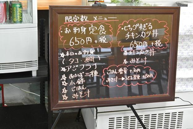 うまえもん 2015.03 (03)