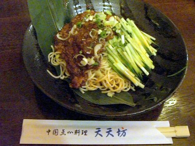 天天坊 2010.08 (08)