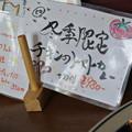 Photos: 寺町132番バールmarco 2015.03 (2)