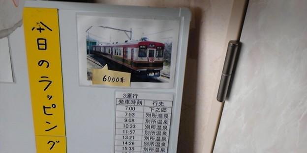 6001Fは3運行