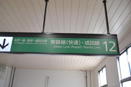 12番線番線案内 [常磐線 上野駅]