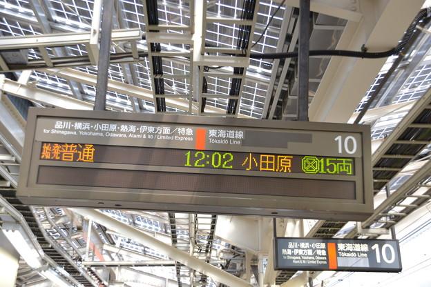 10番線発車標+番線案内 [東海道線 東京駅]