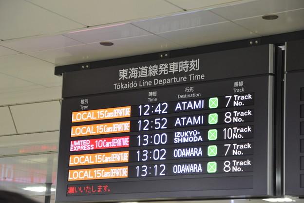 東海道線発車標 [東京駅]