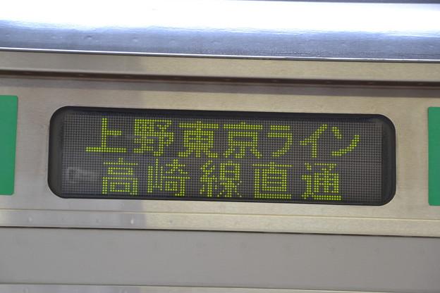 行先表示器 (E231系1000番台) [東海道線 品川駅]