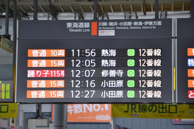 大型発車標 (東海道線 下り) [品川駅]
