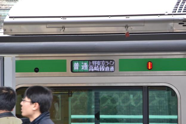 行先表示器 (E233系3000番台) [上野東京ライン 上野駅]
