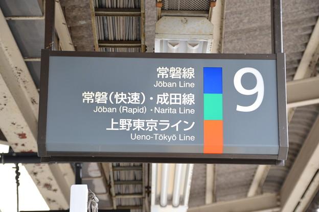 9番線番線案内 [上野東京ライン・常磐線 上野駅]