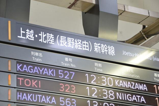 上越・北陸新幹線発車標 [JR 上野駅]