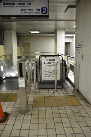 動かないエスカレーター@東成田駅[7/30]