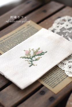 Aug.12 刺繍カフェ1