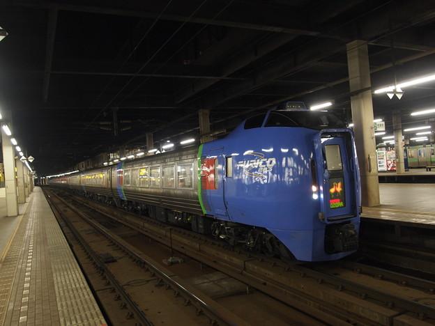 キハ283系スーパーおおぞら函館本線札幌駅01
