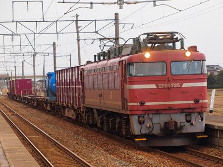 EF81貨物 羽越本線西袋駅02