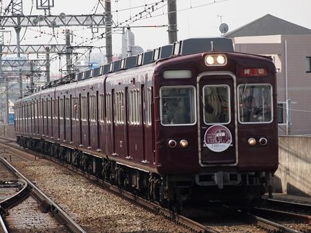 阪急2300系ラストラン 阪急京都線茨木市駅01