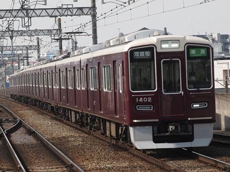 阪急1300系準急 阪急京都線茨木市駅