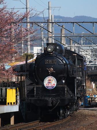 C61 SLスチーム号 梅小路蒸気機関車館01