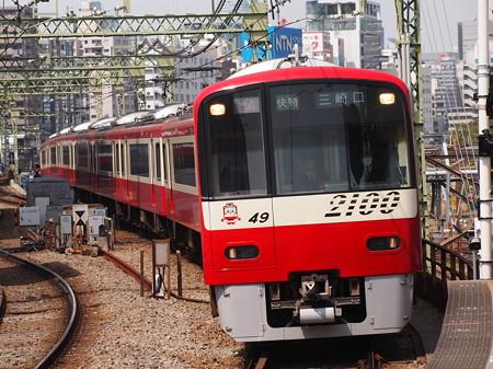 京急2100形快特 京急本線品川駅