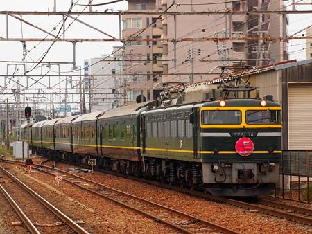 EF81 寝台特急トワイライトエクスプレス 東海道本線彦根駅