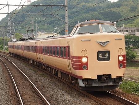 381系回送 東海道本線島本駅