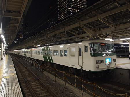 185系湘南ライナー 東海道本線東京駅02