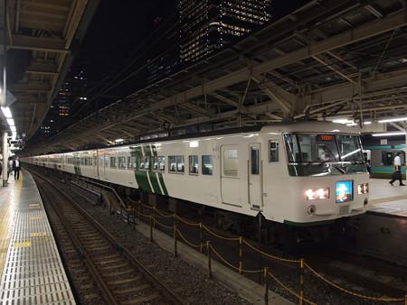185系湘南ライナー 東海道本線東京駅03