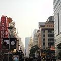 Photos: 朝の南京東路2(上海)