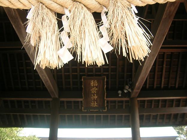 08稲前神社4 扁額