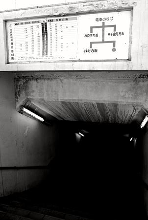 地下道 チカミチ (SDIM0233c)