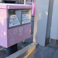 Photos: 桜ポストー桜2015-no3