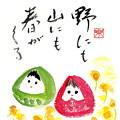 写真: 雛祭り by ふうさん