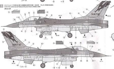 F-16C (3)