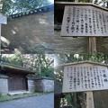 写真: 熱田神宮2