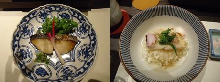 三木屋食事4
