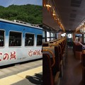 写真: 竹田電車
